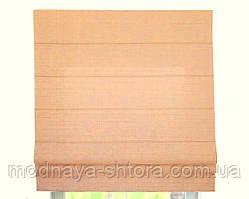 Римские шторы (с тканью), берлин персиковый, РАЗМЕР 40х160 см