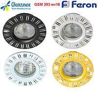 Встраиваемый точечный светильник Feron GS-M 393 mr16 G5.3