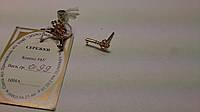 Золотые серьги   585 пробы ключики