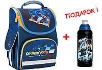 "Рюкзак школьный каркасный  Grand Prix K17-501S-6, ТМ ""Kite"""