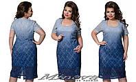 Гипюровое платье большого размера  54-64