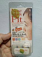 Фильтры для носа оптом