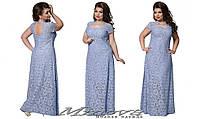 Вечернее гипюровое платье в пол большого размера 52-58