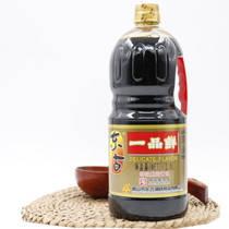 Азиатские соусы, масла, уксус