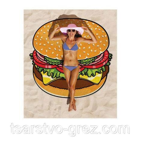 Пляжный коврик Гамбургер