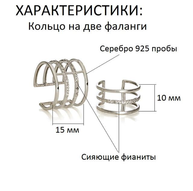 Кольцо на две фаланги фото