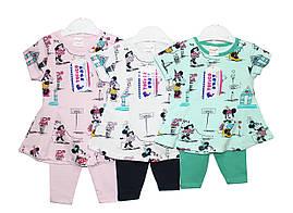 Дитячі костюми трикотажні на літо для дівчинки