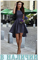 Яркое асимметричное коктейльное платье Kendis