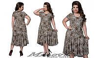 Модное платье большого размера Minova  раз. 52-58