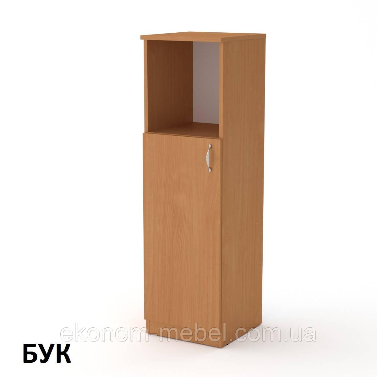Узкая тумба КШ-16 для офиса и дома для документов и оргтехники