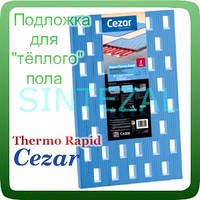 """Листовая подложка для """"тёплого пола"""" (3 мм.) CEZAR Thermo Rapid. 500х1000 мм."""