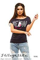 Женская футболка разлетайка Meaw темно-синяя
