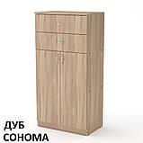 Шкаф - тумба КШ-14 для офиса и дома, фото 5