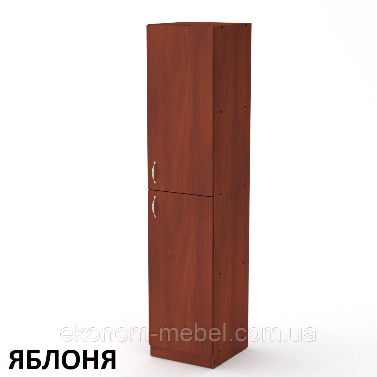 Невысокий пенал КШ-13 для офиса и дома с полками