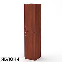 Невысокий пенал КШ-13 для офиса и дома с полками, фото 1