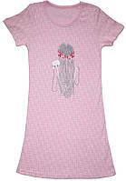 Ночнушка для девочки, розовая в мелкий горошек, рост 140 см, Фламинго