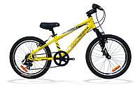 Велосипед подростковый OPTIMA SHINOBI 20