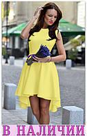 Платье Kendis