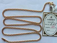 Золотая цепь 585 пробы, фор бисмарк ( якорный), 50 см