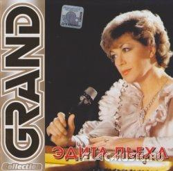 CD диск. Эдита Пьеха - Grand Collection