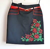 Женская классическая юбка с вышивкой черный