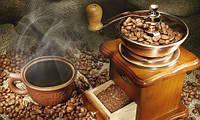Набор алмазной вышивки Свежемолотый кофе