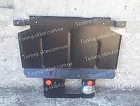 Защита двигателя Чери Кимо (стальная защита поддона картера Chery Kimo)