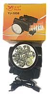 Фонарик Наголовный акуммуляторный 7 диодов (1858)