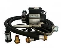 LIGHT PUMP - комплект перекачки дизельного топлива 40 л/мин, 220В