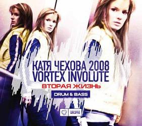 CD диск. Катя Чехова & Vortex Involute - Друга життя