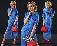 Платье-рубашка макси с разрезами синее