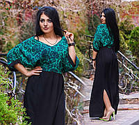 Женское нарядное длинное платье батал