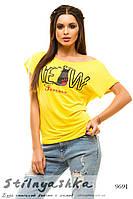 Женская футболка разлетайка Meaw желтый