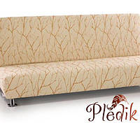 Чехол на диван натяжной 4-х местный Испания, Vanesa золотой