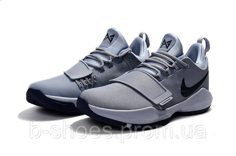 Детские баскетбольные кроссовки Nike Zoom PG 1 (Grey/Blue)