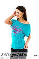 Женская футболка разлетайка CELEBRATE голубая