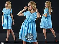 """Платье в полосочку с рукавом """"сафари"""" голубое"""