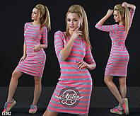 Силуэтное платье в яркую полоску розовое