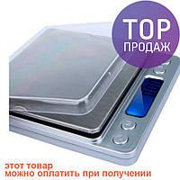Портативные электронные химические весы, модель Pocket Scale 6295 (2 кг) / Весы электронные