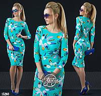 Силуэтное платье с рукавом 3/4 ментол