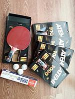 Ракетка для настольного тенниса теннисная ATEMI 1000