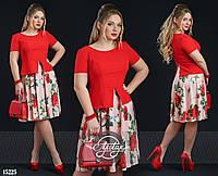 Комбинированное платье с баской красное