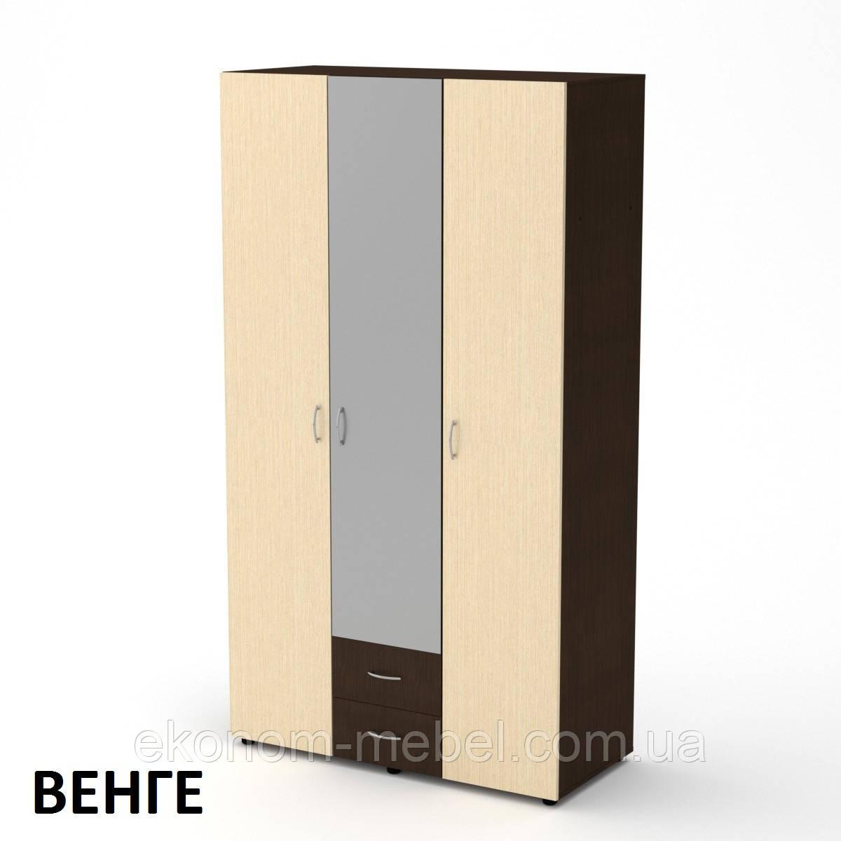 Шкаф-6 120мм, с зеркалом и выдвижными ящиками в спальню