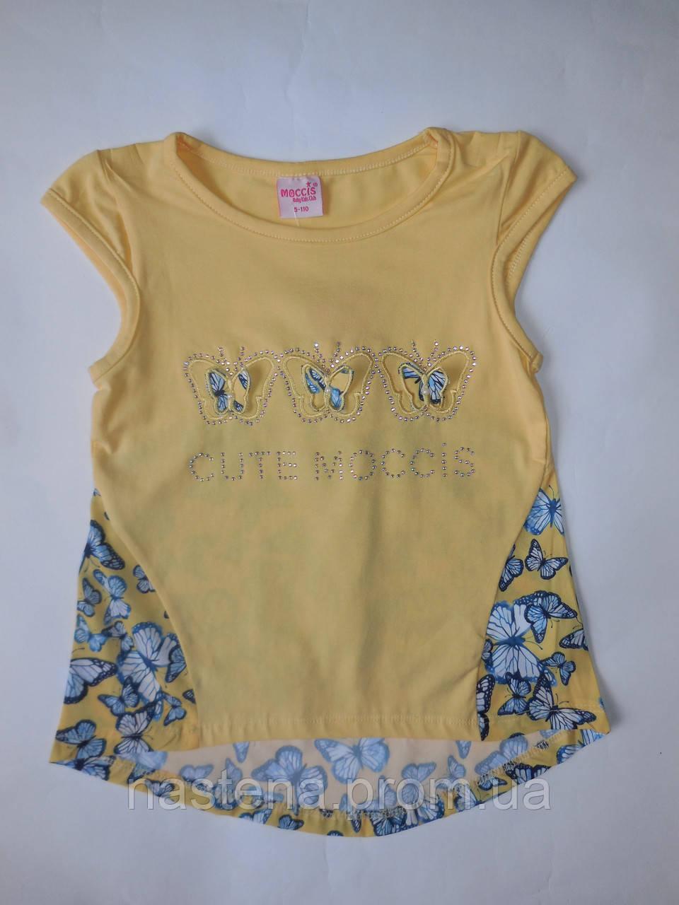 Детская туника для девочек MOCCIS от 5 до 8 лет.