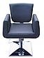 Парикмахерское кресло Orlando , фото 7