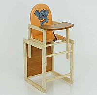 Детский стул трансформер для кормления Слоник