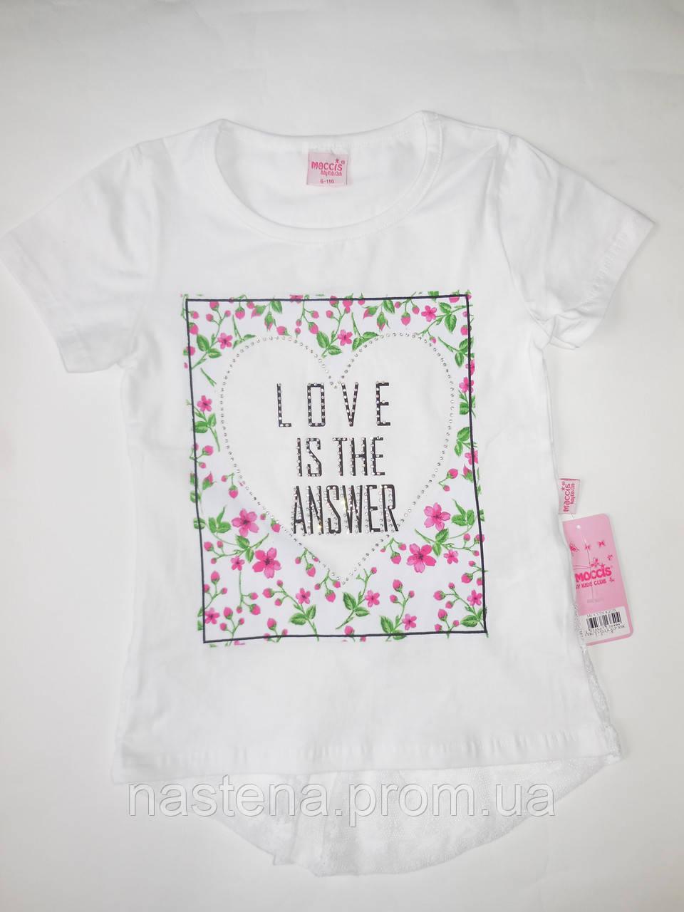 Белая детская футболка для девочек MOCCIS от 5 до 8 лет.