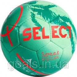 Мяч футбольный SELECT Street Soccer  (бирюзовый) 4,5 размер