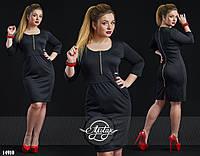 Стильное платье с декольте на молнии черное