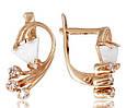 Золотое кольцо и серьги с опалом и фианитами, фото 2